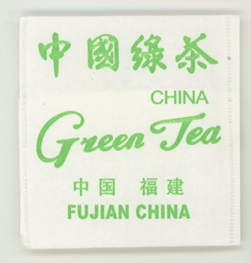 Chinagreentea