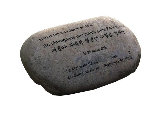 pierre260115_kun