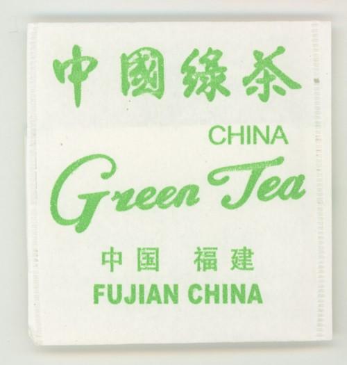 Chinagreentea