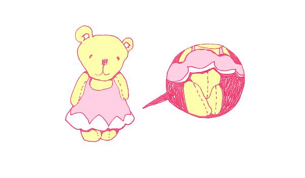 a bear in rose